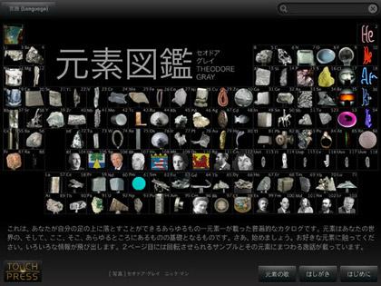 app_sale_2013_01_04.jpg