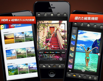 app_sale_2013_01_15.jpg