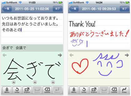 app_sale_2013_02_07.jpg