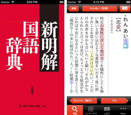 app_sale_2013_02_27.jpg