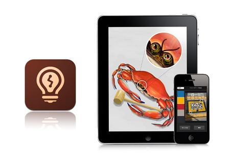 app_sale_2013_05_08.jpg