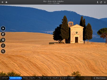 app_travel_fotopedia_italy_5.jpg
