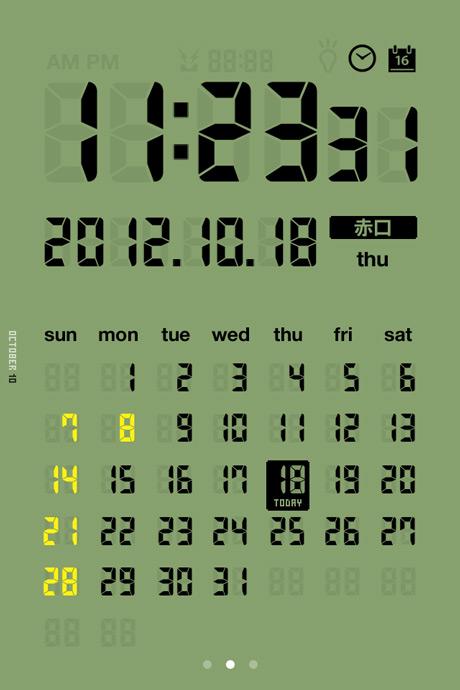 app_util_lcd_clock_lite_1.jpg