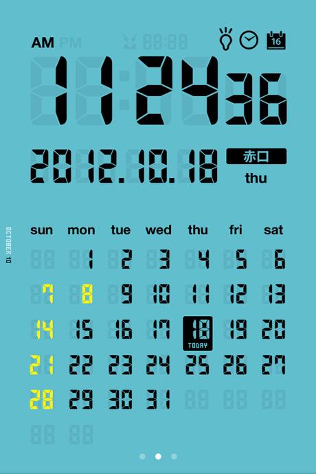 app_util_lcd_clock_lite_2.jpg