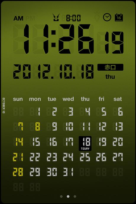 app_util_lcd_clock_lite_6.jpg