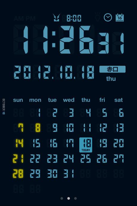 app_util_lcd_clock_lite_7.jpg