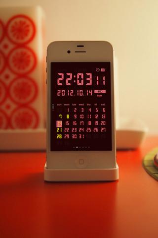 app_util_lcd_clock_lite_9.jpg