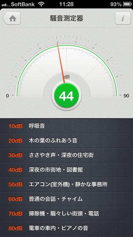 app_util_line_tools_4.jpg
