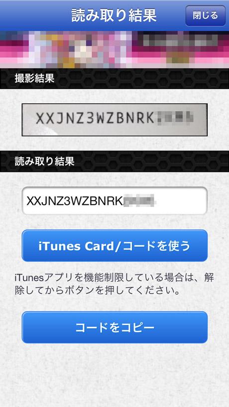 app_util_readeem_5.jpg