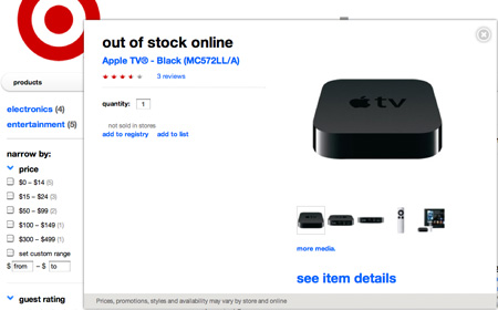 apple_tv2_refresh_rumor_1.jpg