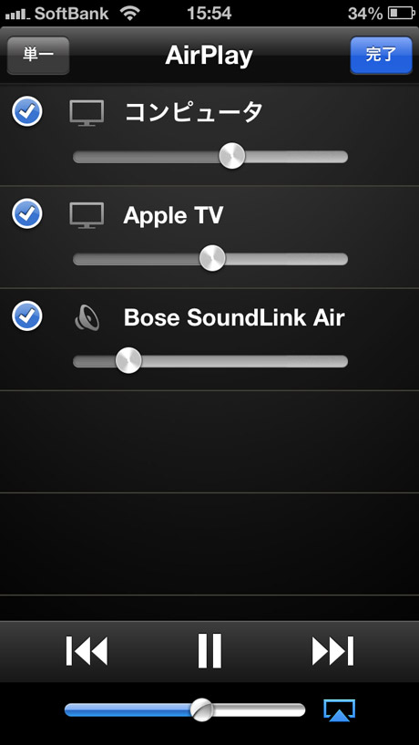 bose_soundlink_air_review_12.jpg