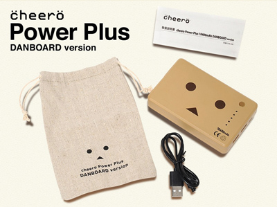 cheero_power_plus_danboard_3.jpg