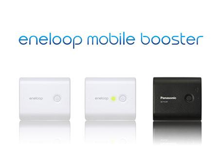 eneloop_mobile_booster_comarison_0.jpg