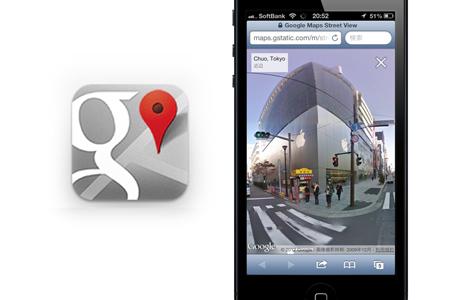 google_web_map_street_view_0.jpg