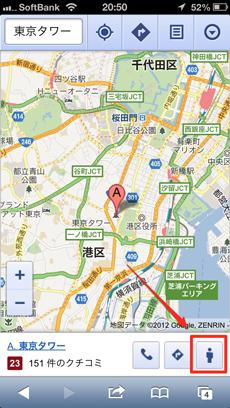 google_web_map_street_view_2.jpg