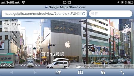 google_web_map_street_view_5.jpg