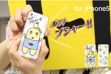 hamee_strapya_hunasshi_iphone_case_0.jpg