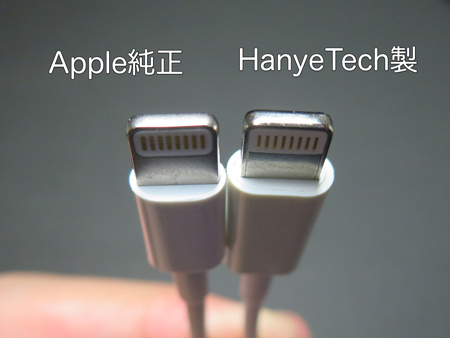 hanyetech_lightning_cable_4.jpg