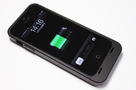 hyplus_iphone5_battery_case_review_0.jpg