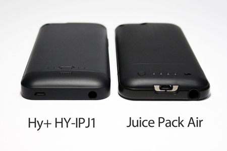 hyplus_iphone5_battery_case_review_8.jpg