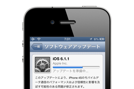 ios611_iphone4s_releaase_0.jpg