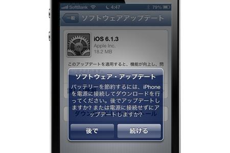 ios613_release_0.jpg