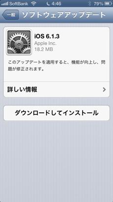 ios613_release_1.jpg