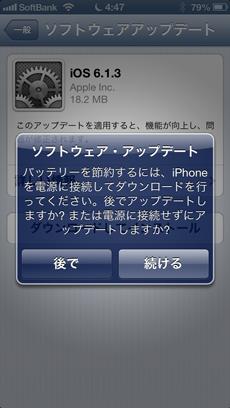 ios613_release_2.jpg