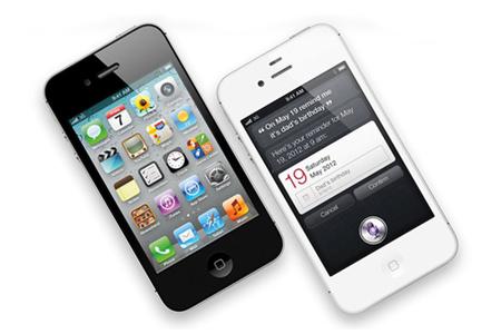 ios61_iphone4s_issue_0.jpg