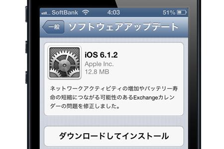 ios_612_release_0.jpg