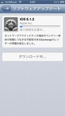 ios_612_release_1.jpg