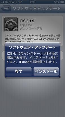 ios_612_release_2.jpg