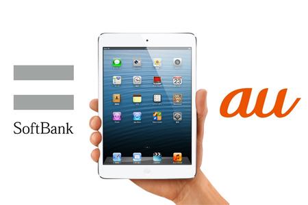 ipad_mini_plans_softbank_au_0.jpg