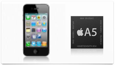 iphone5_a5_0.jpg