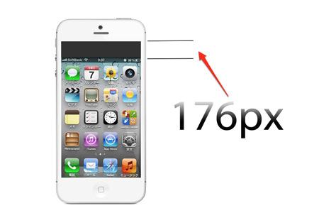iphone5_extra_176px_0.jpg