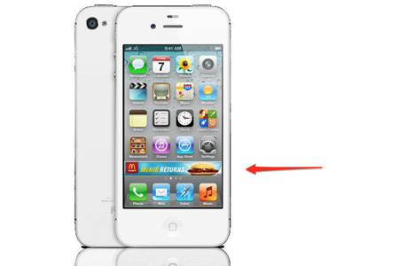iphone5_extra_176px_1.jpg
