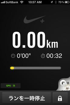 iphone_nike_running_app_7.jpg