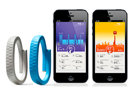 jawbone_up_april_20_release_0.jpg