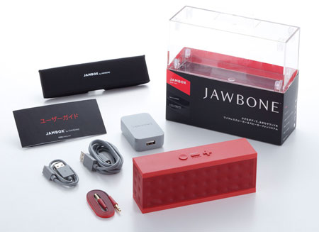 jawbox_jambox_help_japan_3.jpg