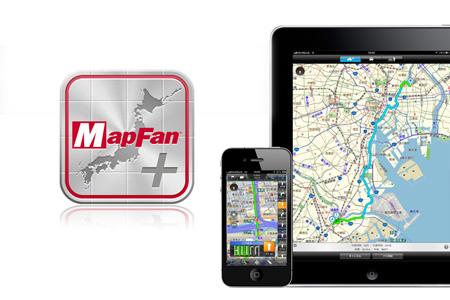 mapfan_plus_trial_ends_0.jpg