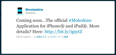 moleskine_ipad_iphone_app_3.jpg