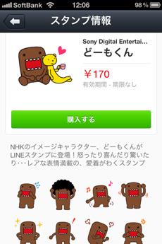 naver_line_stamp_update_7.jpg