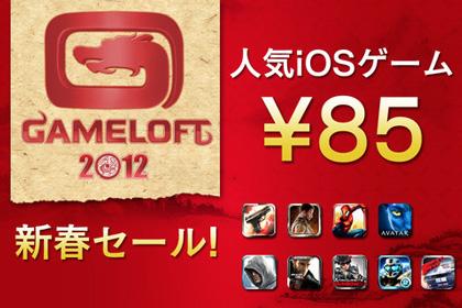 new_release_2012_01_21.jpg