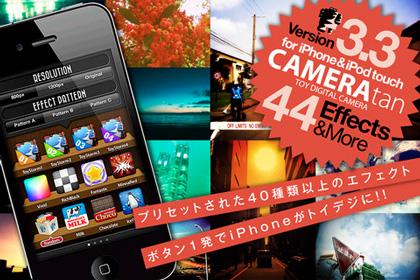 new_release_2012_02_04.jpg