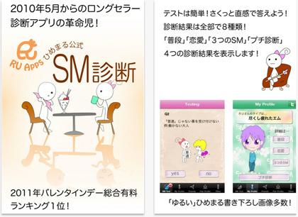 new_release_2012_06_01.jpg