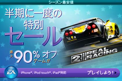 new_release_2012_07_03b.jpg