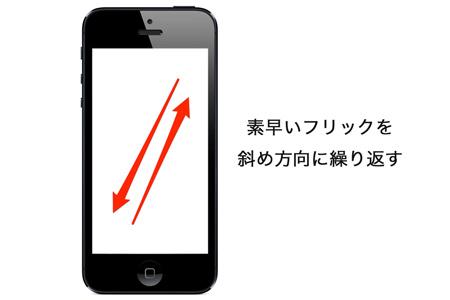 pop_entry_2012_11_3.jpg