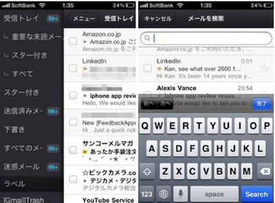 popular_entry_2011nov_1.jpg