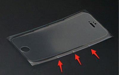 power_support_iphone5_1.jpg