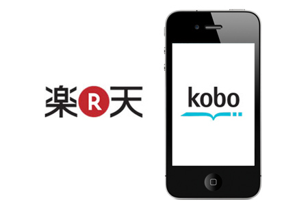 rakuten_kobo_iphone_app_0.jpg